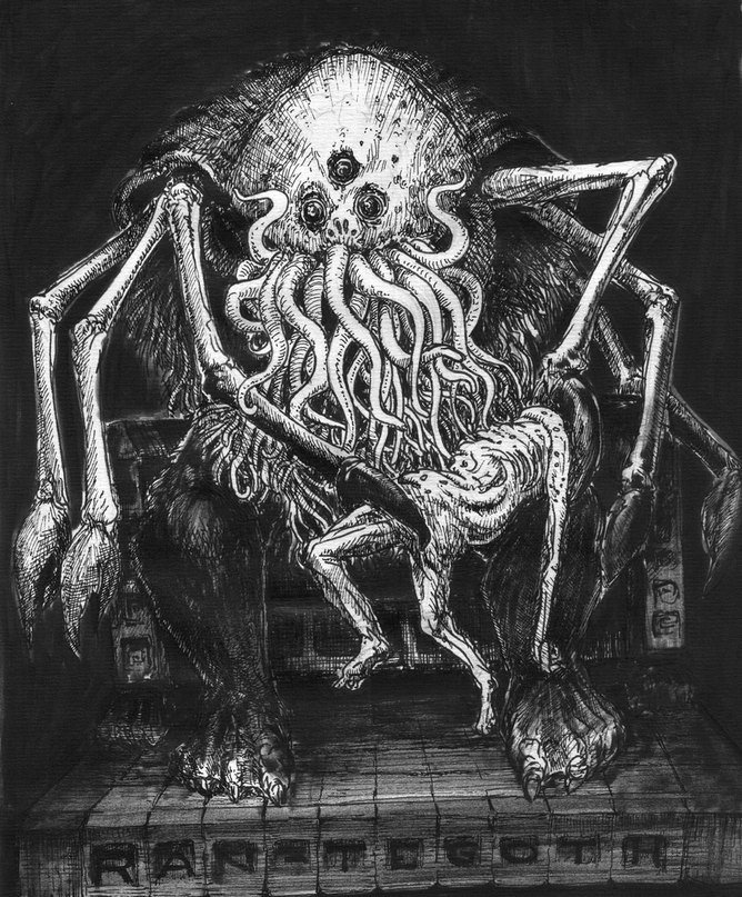 Lovecraft's Old Great Ones